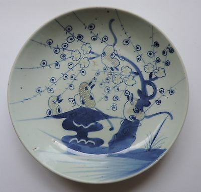A Chinese porcelain plate, 19thC
