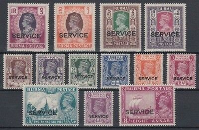 "BURMA 1946 KGVI COLOUR CHANGED OVERPRINT ""SERVICE"" SET MINT (x13) (ID:759/D51413"