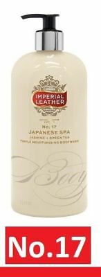 New Cussons Imperial Leather Body Wash No.17 Japanese Spa Jasmine + Green Tea 1L