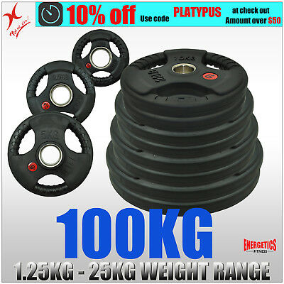 Total 100kg Olympic Rubber Coated Weight Plate Set - Choose & Make Your Own Set