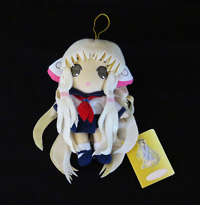 """Chili in Sailor Uniform UFO Catcher 7.5"""" Plush Toy Chobits CLAMP - With TAGS"""