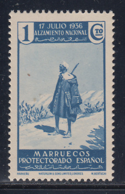 MOROCCO (1937) NEW FREE STAMP HINGES MNH SPAIN - EDIFIL 169 (1 cts) HOIST