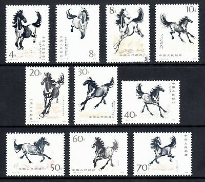 China PRC 1978 Galloping Horses #1389-98 Set of 10 MUH