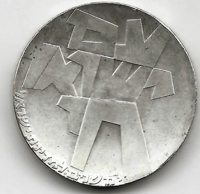 Israel 5 Lirot 1966 silver, 18 Anniv. independence @ Excellent @
