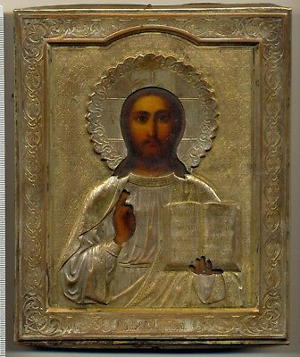 Russian  Imperial Antique Icon Made by Abrosimov  (#2210l)