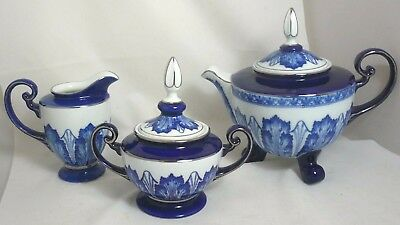 BOMBAY TEA SET Teapot with Nesting Cup, Creamer and Sugar Bowl ...