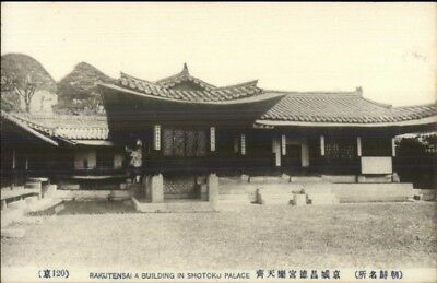 Seoul Korea (I Think) Shotoku Palace? c1910 Postcard #4