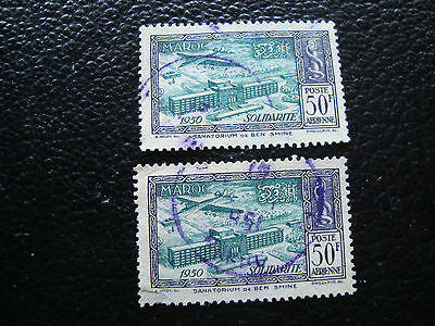 MOROCCO - stamp yvert and tellier air n° 87 x2 obl (A18) stamp (tooth short)