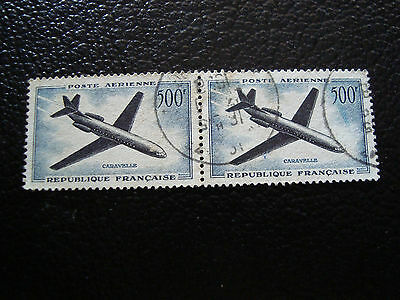 FRANCE - stamp yvert and tellier air n° 36 x2 obl (A5) stamp french