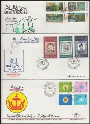 BRUNEI 1984/93 ILLUSTRATED FDC's (x6) (ID:557/D51562)
