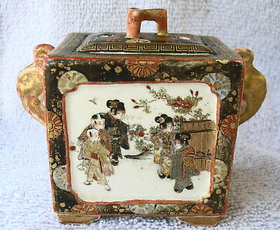 19th century  Japanese Gilt Satsuma Porcelain Footed Tea Container Signed