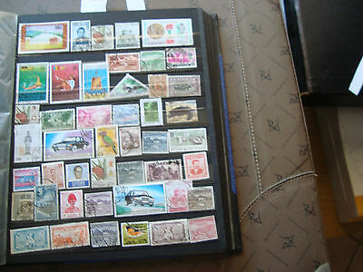ASIE - 46 stamps canceled (all state) stamp