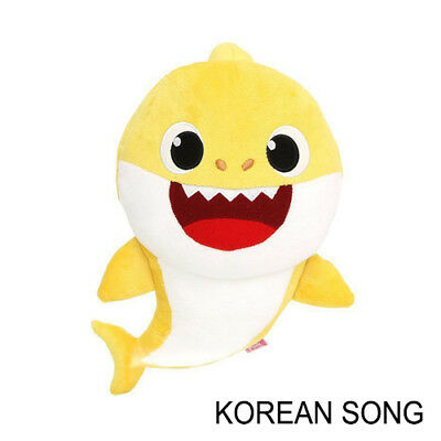 New Pinkfong BABY SHARK Sound Plush Doll 1 Song 3000 plays Polyester 36M+