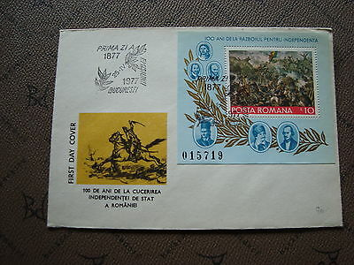 ROMANIA envelope 1977 -stamp Yvert and Tellier bloc n°128 (cy2)