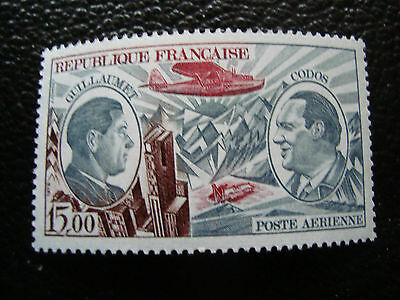 FRANCE - stamp yvert and tellier air n° 48 n (A9) stamp french (A)