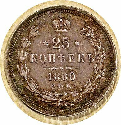 Russia 25 Kopecks 1880 ~ Very Scarce Date ~ 72,000 Mintage ~ Strong Extra Fine