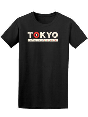 Tokyo Simple City Art Men's Tee -Image by Shutterstock