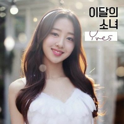 Monthly Girl Loona-[Yves] Single Album A Ver CD+Booklet+PhotoCard K-POP Sealed