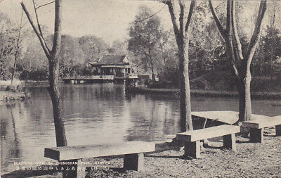 Beautiful View of Chungshan Park , HANKOW,  China , 30-40s