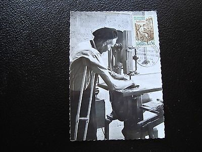 FRANCE - card 1st day 22/2/1964 (reclass prof the paralysed) (cy99) french (A)
