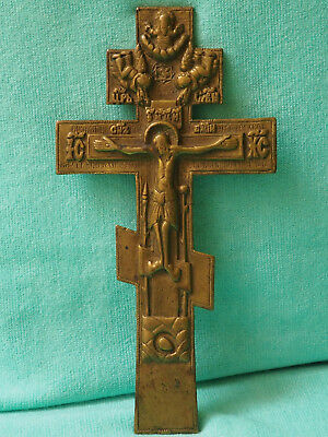 Ancient Orthodox Bronze Cross Russia Solid Work Antique Iconic 19th Original Old
