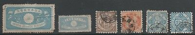 Japan Telegraph Stamps Small Group Used