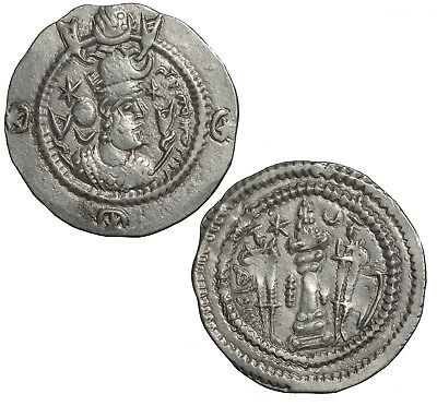 Silver drachm of the Sasanian ruler Kavad I. Second reign.