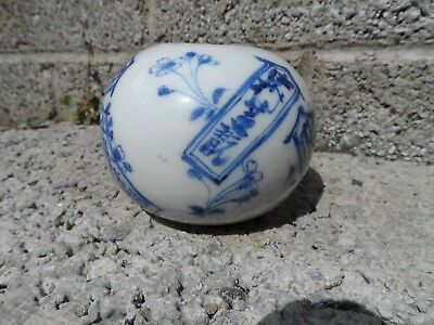 Antique Japanese blue & white porcelain water or ink pot - Character marks rare