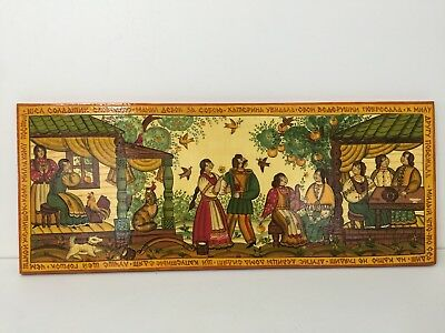"""Rare Vintage Russian Hand Painted on Wood Panel, 20"""" x 8"""" x 1/2"""" H, 2 Lbs Weight"""