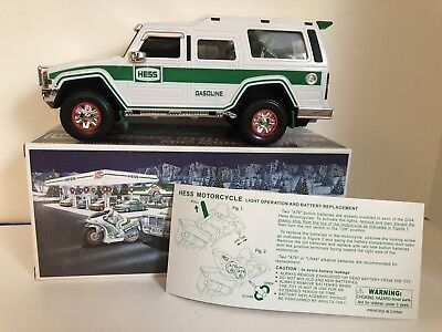 2004 Hess Sport Utility Vehicle and Motorcycles ~ New in Box! Truck 40th Anniver