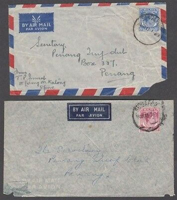 SINGAPORE 1949 KGVI INTERNAL AIRMAIL COVERS (x2) (ID:675/D51739)
