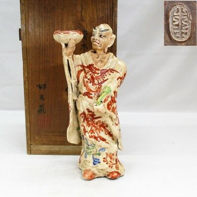 A790: Japanese Arhat statue of old pottery ware with great MOKUBEI's signature