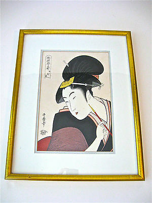 UTAMARO Japanese Woodblock Print Ohkubi-e  COURTISAN  FRAMED & MATTED