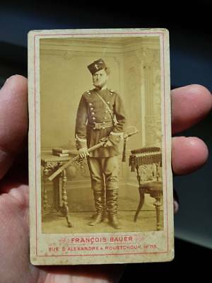 RRR Rare early Bulgarian Princely photo soldier with a Russian sword 1880-1890