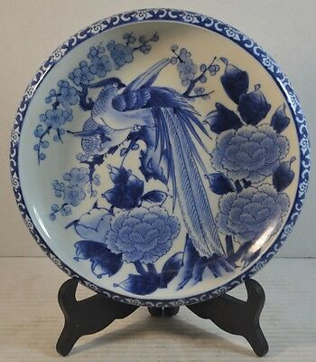 Antique Japanese Imari Blue and White Porcelain Bowl Peacocks Flowers