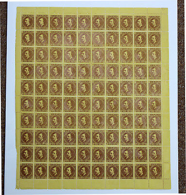 SARAWAK. SG 2 + 2a, WITH VARIATION. MINT BLOCK OF 100.
