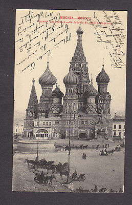 Russia. Moscou 1900s. High quality. Posted 1902. Cathedrale..