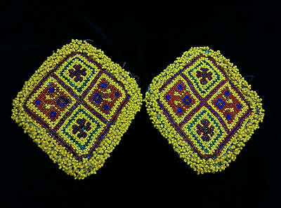 """5.75"""" x 5"""" Pair Beaded Kuchi Patches Tribal Crafts Jean Jackets"""