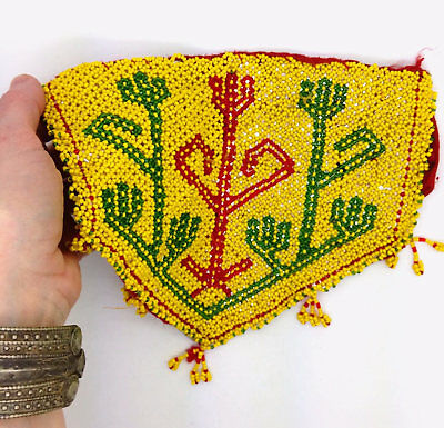 Kochi Beaded Yellow Tribal Afghan Textile Applique DIY Jean Jacket Kuchi Patch