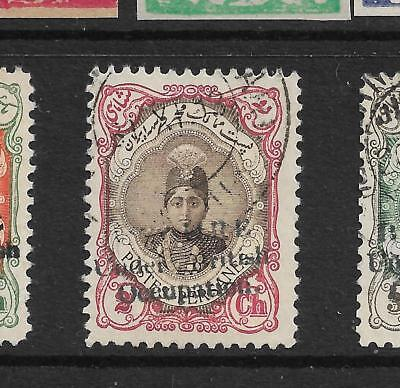 1915 Bushire,british Occupation,sg2 Cat £80 Used,not India Or States,kgv,kg5