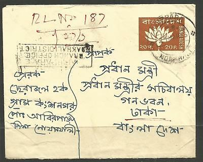 BANGLADESH. 1973. REGISTERED COVER. ABIRPARA - HOAKHALI DISTRICT. UPRATED 20p CO