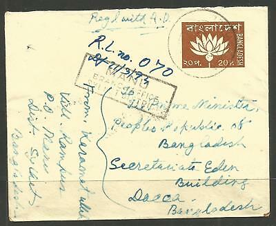 BANGLADESH. 1973. REGISTERED COVER. MANU – SYLHET DISTRICT. UPRATED 20p COVER AD