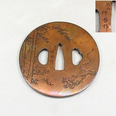 A983: Real old Japanese copper sword guard TSUBA w/popular tiger in the bamboos