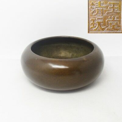 A970: Chinese quality heavy copper bowl as incense burner or Slop bowl with sign
