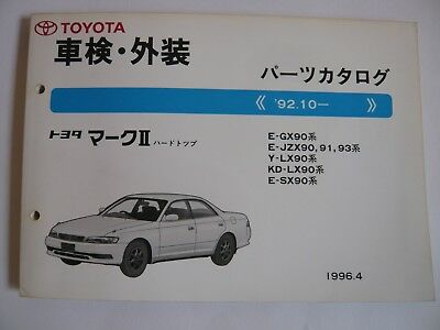 TOYOTA MARKⅡ GX90 Parts Catalog JDM  Japan free shipping