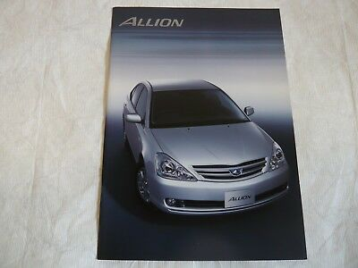 TOYOTA ALLION AZT240 ZZT240 ZZT245 NZT240 Brochure Catalog free shipping Japan