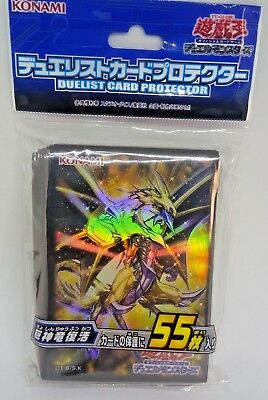 Yugioh  Revival of Great Divine Dragon Duelist Card Sleeve x55 Japan Sealed
