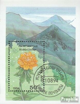 Kyrgyzstan block4 fine used / cancelled 1994 Locals Flora