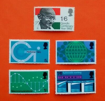 gb mint stamps 1969 - Ghandi & Post Office Technology - Mint Unhinged