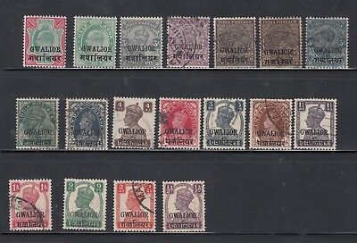 British Indian State, Gwalior!!  See Scan!! See Mint Edward!